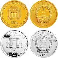 2011年清华大学建校100周年本金银套币(1/4盎司金+1盎司银)