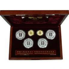2008年第29届奥运第2组本金彩银套币