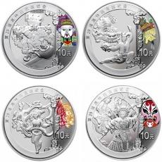 2008年第29届奥运第3组1盎司彩银套币