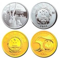 2011年世界自然基金会成立50周年金银纪念币