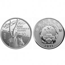 2011年世界自然基金会成立50周年1盎司本银币