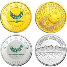 深圳第26届世界大学生夏季运动会金银纪念币