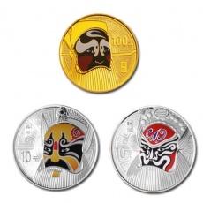 2010年中国京剧脸谱彩色金银纪念币(第1组)