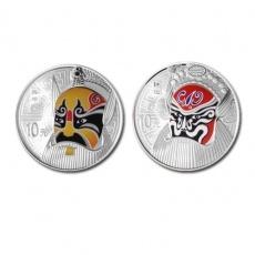 2010年中国京剧脸谱彩色银质纪念币(第1组)
