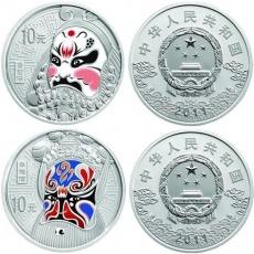 2011年中国京剧脸谱彩色银质纪念币(第2组)