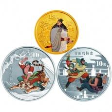 2010年中国古典文学名著水浒传彩色金银纪念币第2组(1/3盎司金+2*1盎司银)