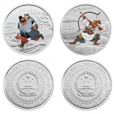 2011年中国古典文学名著水浒传彩色纯银套币1盎司彩银币(第3组)