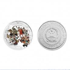 2011年中国古典文学名著水浒传第3组1公斤彩色银币--齐聚忠义堂