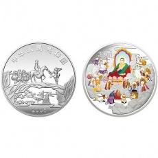 2005年中国古典文学名著西游记1公斤彩银币(第3组)--取得真经图