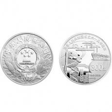 2009年中华人民共和国成立60周年1公斤本银币 建国六十周年公斤银币