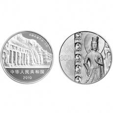 2010年中国石窟艺术云冈1公斤本银币