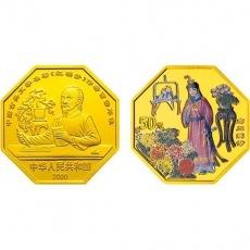 2000年中国古典文学名著红楼梦1/2盎司八边形彩金币 宝玉赋诗