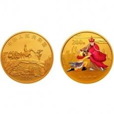 2004年中国古典文学名著西游记1/2盎司彩金币--悟空拜师图