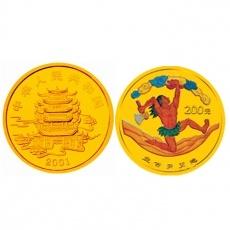 2001年中国民间神话故事第1组1/2盎司彩金币 盘古开天地
