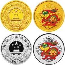 2011年辛卯兔年生肖彩金银圆形套币(1/10盎司金+1盎司银)