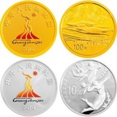 2010年第16届亚运会第2组彩色金银纪念币(1/4盎司纯金+1盎司纯银)