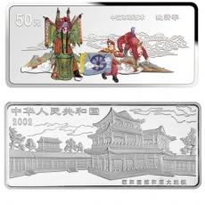 2002年京剧艺术第4组挑滑车5盎司彩银币