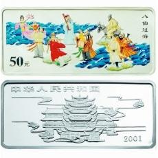 2001年中国民间神话故事第1组八仙过海5盎司彩银币