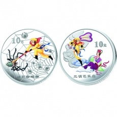 2005年中国古典文学名著西游记第3组1盎司彩银套币