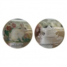 1999年已卯兔年生肖1盎司彩银币