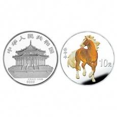 2002年壬午马年生肖1盎司彩银币