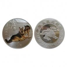 2006年丙戌狗年生肖1盎司彩银币