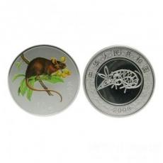 2008年戊子鼠年生肖1盎司彩银币