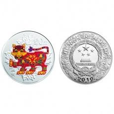 2010年庚寅虎年生肖5盎司彩银币