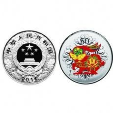 2011年辛卯兔年生肖5盎司彩银币
