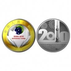 2002年中国上海申博成功1盎司彩银币