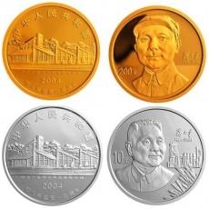 2004年邓小平诞辰100周年本金银套币(1/2盎司金+1盎司银)