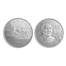 2004年邓小平诞辰100周年1盎司本银币