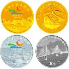 2008年海南经济特区成立20周年彩金银套币(1/4盎司金+1盎司银)