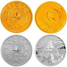 2008年广西成立50周年本金银套币(1/4盎司金+1盎司银)