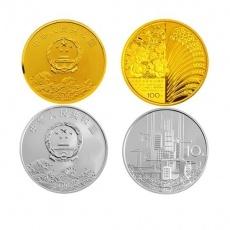 2008年改革开放30周年本金银套币(1/4盎司金+1盎司银)