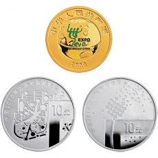 2009年上海世博会第1组彩金银套币(1/3盎司金+2*1盎司银)