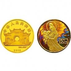 2002年幻彩观音1/10盎司彩金币送子观音彩金币