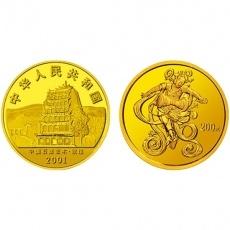 2001年中国石窟艺术(敦煌)1/2盎司本金币