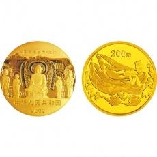 2002年中国石窟艺术龙门石窟1/2盎司本金币