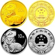 2011年辛卯兔年生肖本金银套币