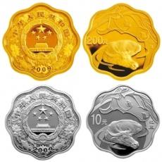 2009年己丑牛年生肖梅花形本金银套币