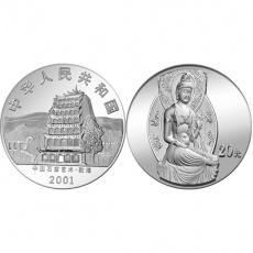 2001年中国石窟艺术敦煌2盎司本银币