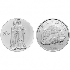 2004年中国石窟艺术麦积山2盎司本银币(佛教银币)