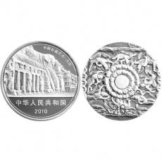 2010年中国石窟艺术云冈2盎司本银币