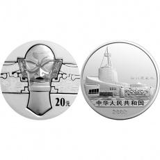 2002年四川三星堆2盎司本银币