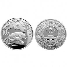 2009年己丑牛年生肖1盎司本银币
