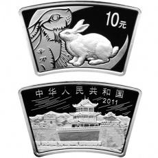 2011年辛卯兔年生肖1盎司扇形本银币