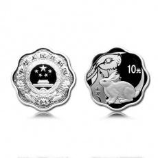 2011年辛卯兔年生肖1盎司梅花形本银币