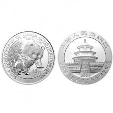 2004年中国建设银行成立50周年熊猫加字1盎司本银币
