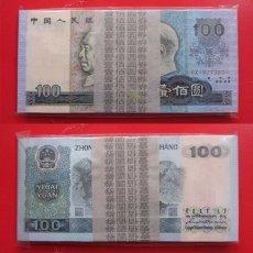 第四套人民币1990年100元 整刀